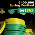 Potential Value Alert for Players at Bet365 Poker